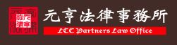 lccpartners